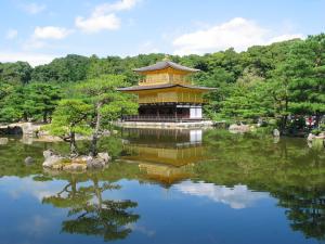 Dec '20 Japanese Garden